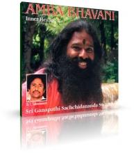 Amba Bhavani von Sri Swamijis (CD)