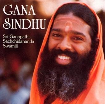 Ganasindhu von Nomasankirtana (CD)