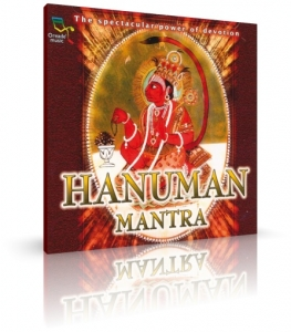 Hanuman Mantra von Various Artists (CD)