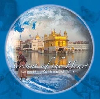 Servant of the Heart von Hari Bhajan Kaur, Sat Harti Singh (CD)