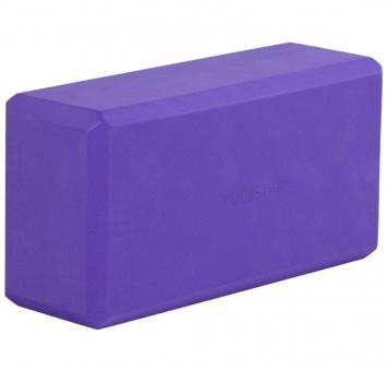 Yoga block - yogiblock 'Basic' violet