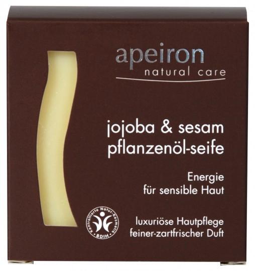 Jojoba & Sesam - ayurvedische Pflanzenölseife, 100 g