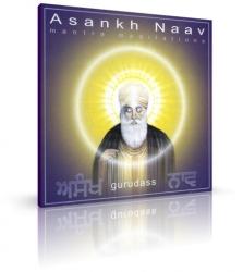 Asankh Naav von Gurudass (CD)