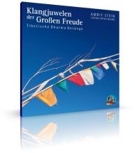 Klangjuwelen...von Amrit Stein (CD)