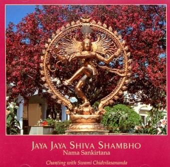 Swami Chidvilasananda - Jaya Jaya Shiva Shambho