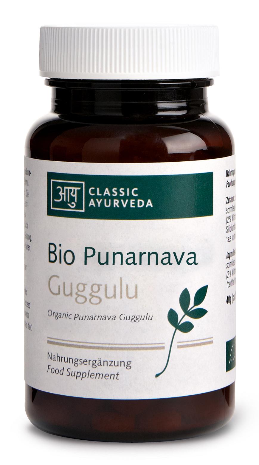 Bio Punarnavadi Guggulu (ca. 90 Kapseln), 45 g