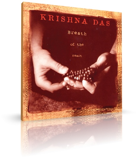 Breath of the heart von Krishna Das (CD)