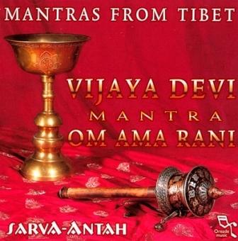 Om Ama Rani von Vijaya Devi (CD)