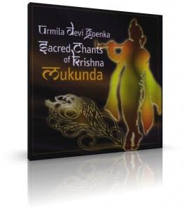 Sacred Chants of Krishna (Mukunda) von Urmila Devi (CD)